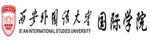 西安外国语大学留学项目(官网)_西外国际本科_1+3留学预科_2+2国际本科